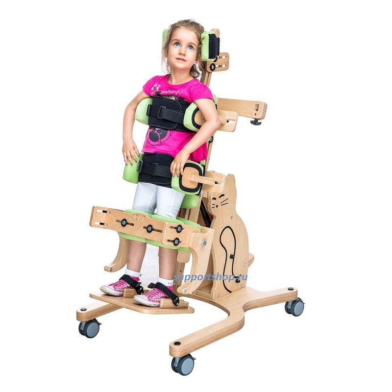Вертикализатор для детей с ДЦП Котенок 2