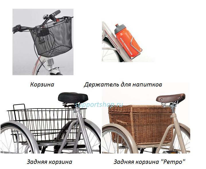 Велосипед для детей с ДЦП Vermeiren Sporty