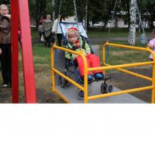 Качели для инвалидного кресла