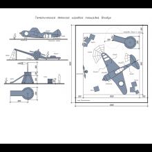 Детский игровой комплекс Воздух
