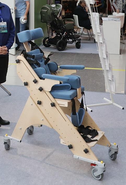 Опора для сидения 005.2 размер 2