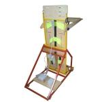 Вертикализатор ОСВ-212.3.01 с обратным наклоном c  электроприводом