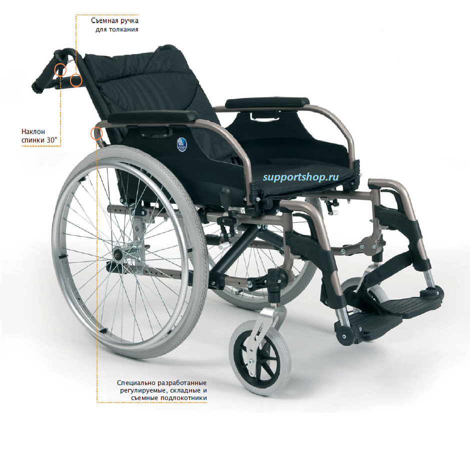 Инвалидное кресло-коляска активная Vermeiren V300 30°