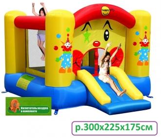 Детский надувной Батут с горкой Веселый Клоун HAPPY HOP 9201
