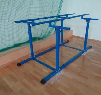 Брусья реабилитационные регулируемые 2.5 метра