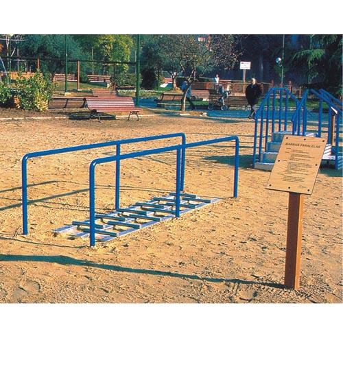 Тренажер Брусья для отработки навыков ходьбы