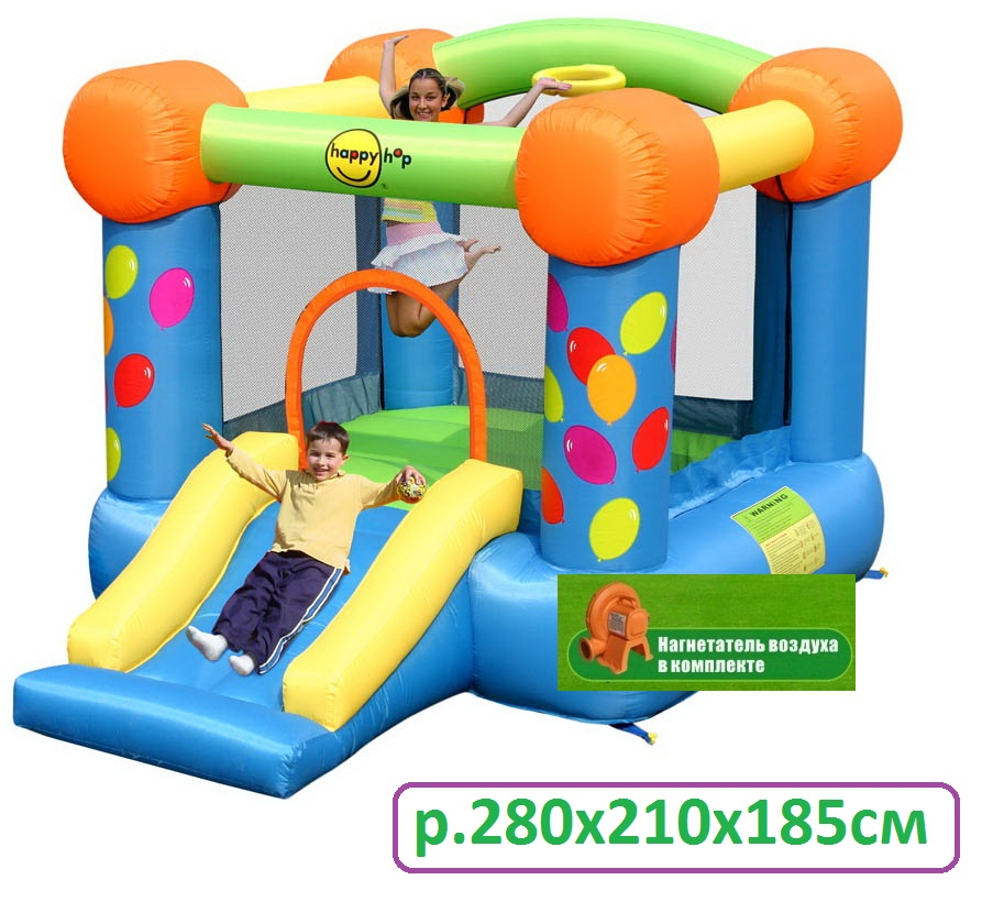 Детский надувной Батут Праздничный Полет HAPPY HOP 9070