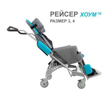 Комнатная инвалидная кресло-коляска Akcesmed RACER Home