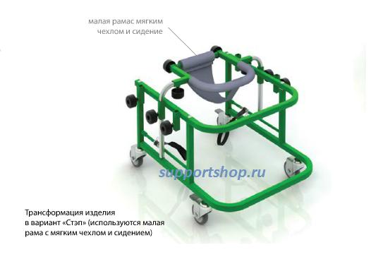 Ходунки Айболит для детей с дцп и детей инвалидов CH-36.12.02