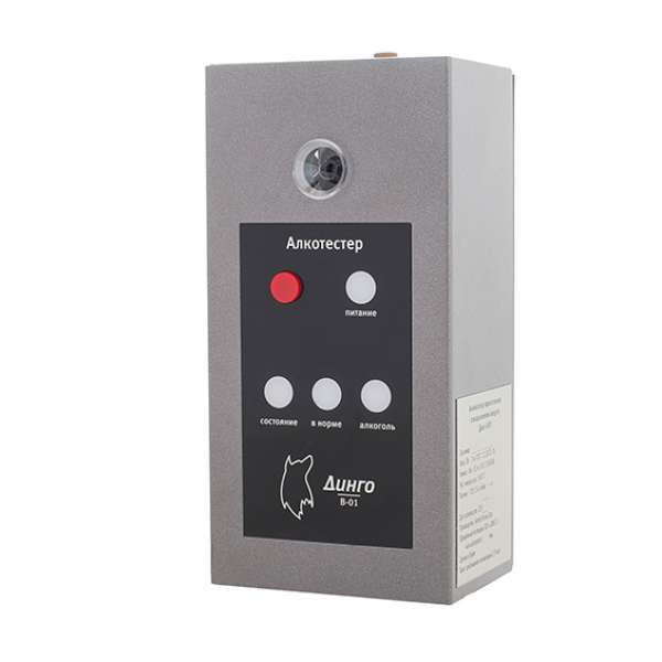 Алкотестер ARIDES Динго В-01