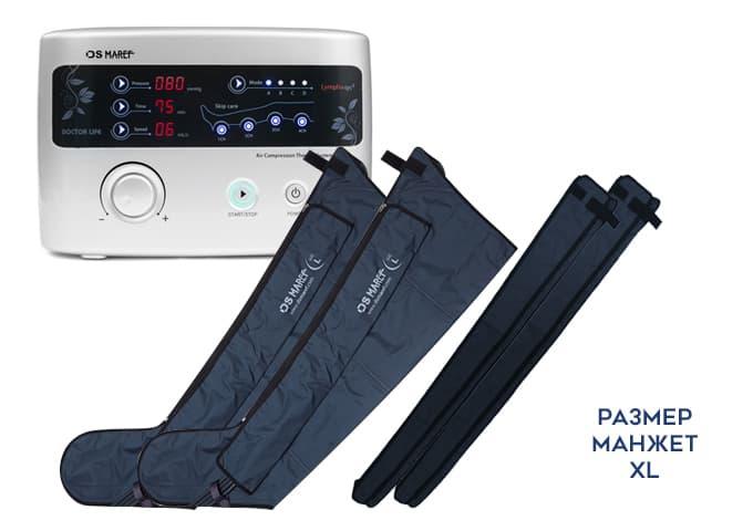 Аппарат для прессотерапии Premium Medical LX9 (Lympha-sys9), манжеты для ног XL, расширители для ног