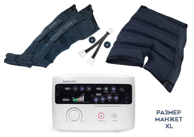 Аппарат для лимфодренажа LX7, манжеты на ноги XL, шорты для похудения, соединители