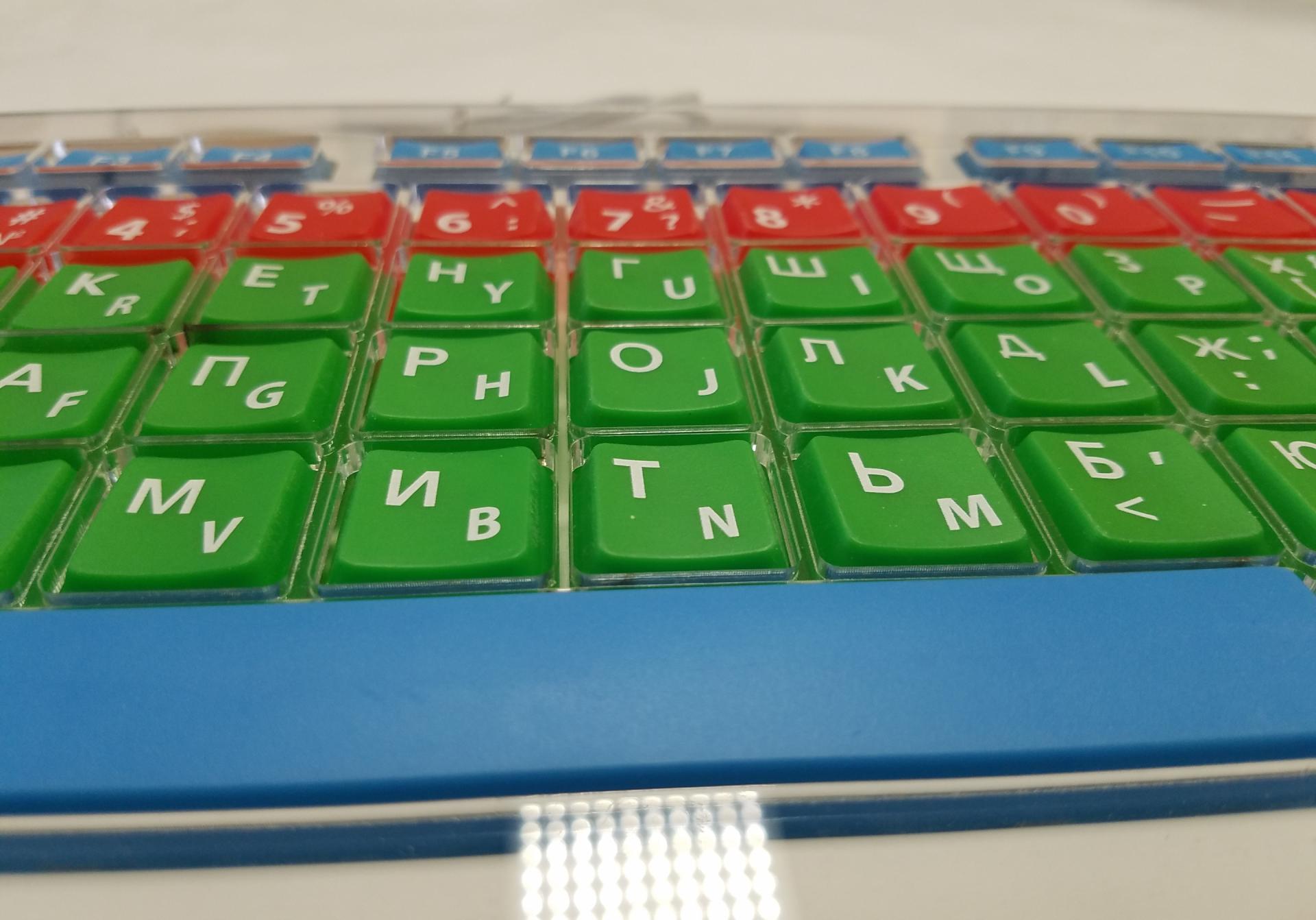 Клавиатура адаптированная с крупными кнопками + пластиковая накладка, разделяющая клавиши