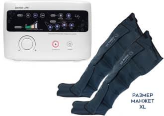 Аппарат для лимфодренажа LX7 + манжеты для ног (ХХL)