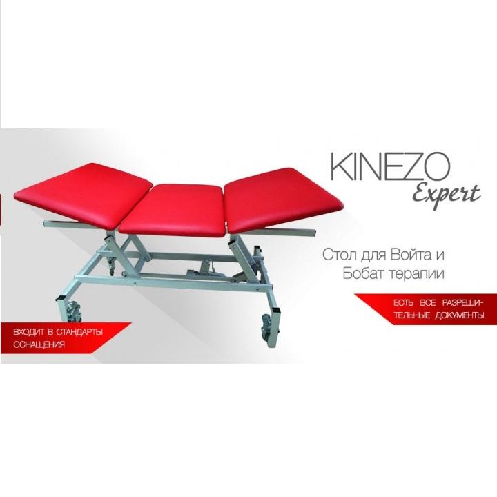 Стол для бобат- и войта-терапии Kinezo Expert