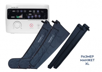 Аппарат для прессотерапии LX7, манжеты для ног XL, расширители для ног