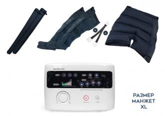 Аппарат для прессотерапии LX7, манжеты на ноги XL, шорты для похудения, расширители для ног, соединители