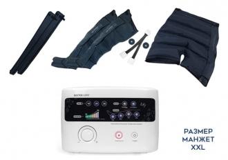 Аппарат для прессотерапии LX7, манжеты на ноги XXL, шорты для похудения, расширители для ног, соединители