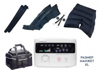 Аппарат для прессотерапии LX7, манжеты на ноги XL, шорты для похудения, расширители для ног, соединители, сумка