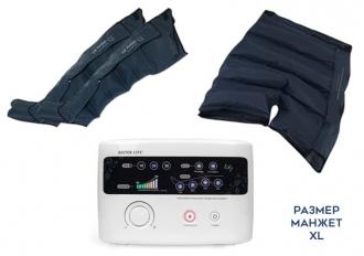 Аппарат для прессотерапии Lx7 + шорты для похудения + манжеты на ноги (XL стандартный размер)