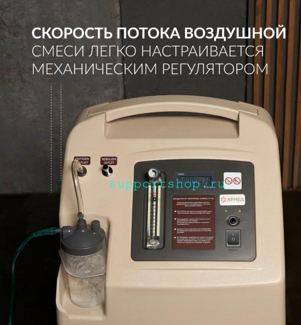 Кроссовер на базе блочной рамы и биотонуса (стек 2х75кг) 2х2400