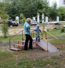 Горка для ходьбы реабилитационная