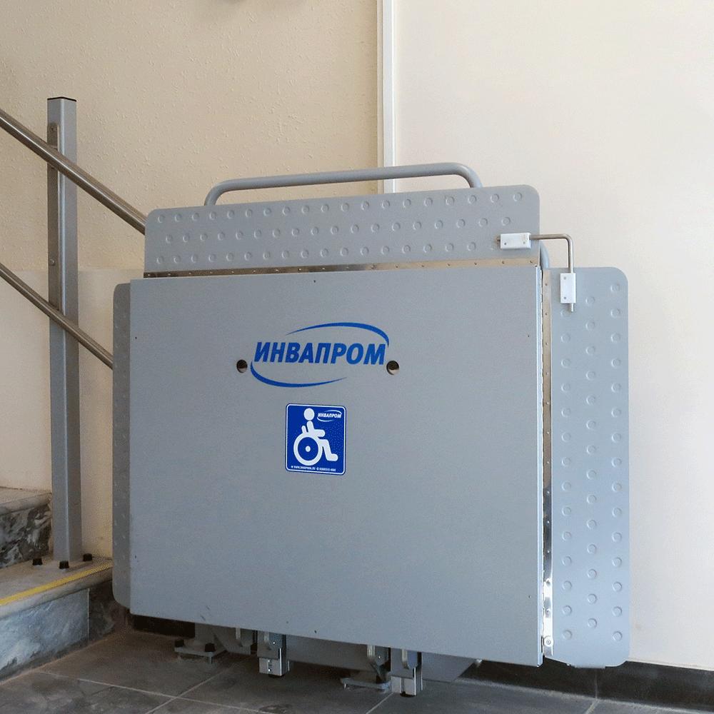 Подъемник для инвалидов ИНВАПРОМ А300