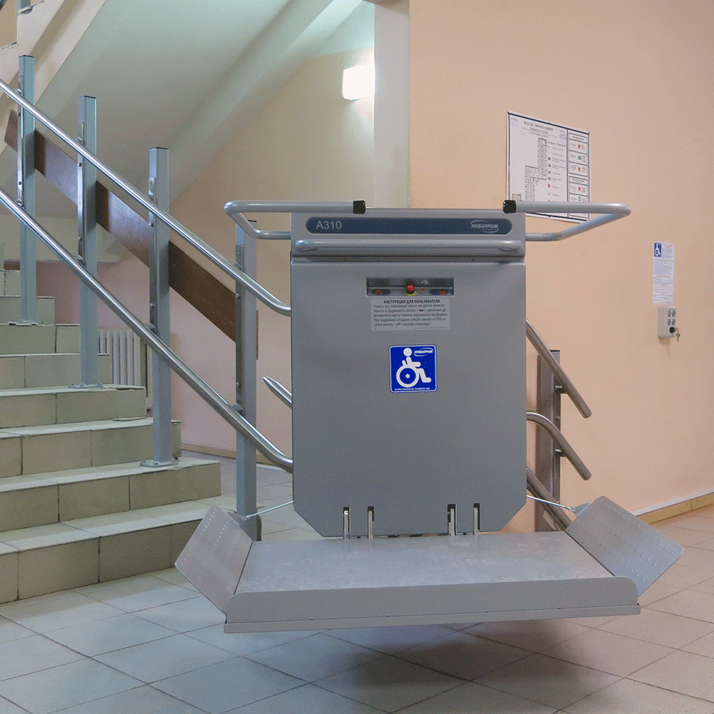 Платформа подъемная для инвалидов ИНВАПРОМ А310