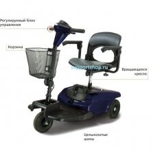 Кресло-коляска скутер электрическая для инвалидов Vermeiren Antares 3