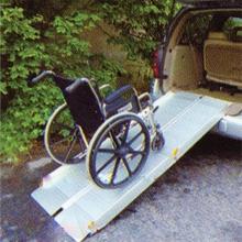 Пандус инвалидный складной 4-х секционный MR 407T