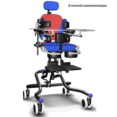 Комнатная кресло-коляска для детей с ДЦП R82 Вомбат (Wombat)