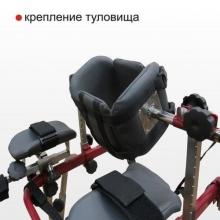 Ходунки для детей ДЦП ВелоСтарт Я шагаю
