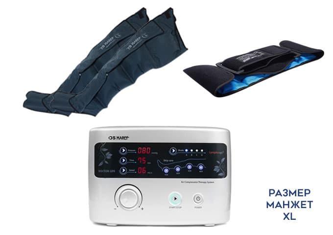 Аппарат для лимфодренажа Premium Medical LX9 (Lympha-sys9) + манжеты для ног (XL) + термо-бандаж