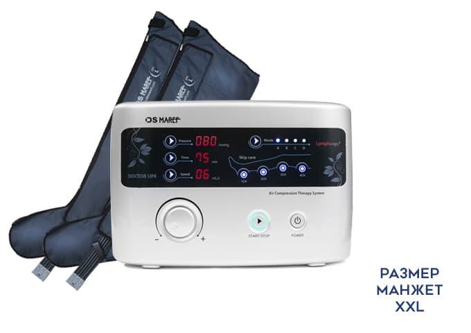 Аппарат для лимфодренажа Premium Medical LX9 (Lympha-sys9) + манжеты для ног (XXL)