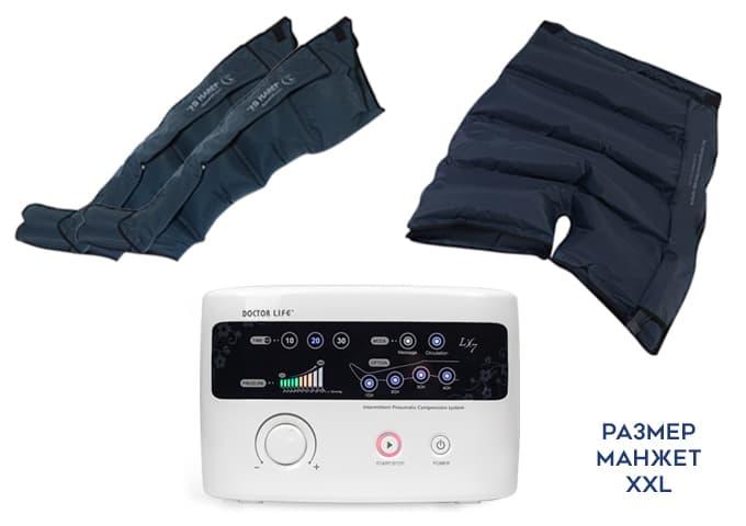 Аппарат для лимфодренажа LX7, манжеты на ноги XXL, шорты для похудения