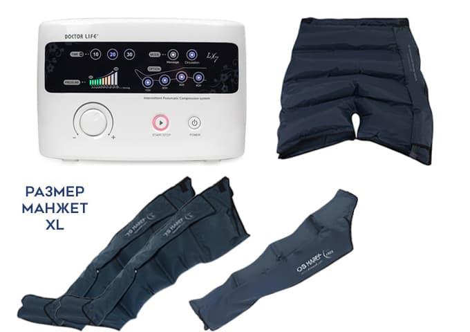 Аппарат для лимфодренажа LX7 + шорты для похудения + манжеты для ног XL + манжета на руку