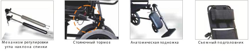 кресло-коляска Ergo 504